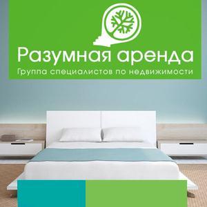 Аренда квартир и офисов Токаревки