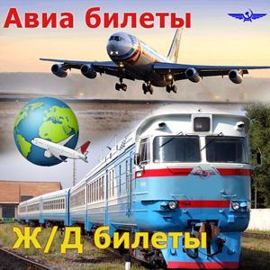 Авиа- и ж/д билеты Токаревки