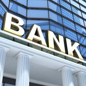 Банки Токаревки