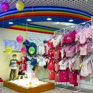 Детские магазины Токаревки