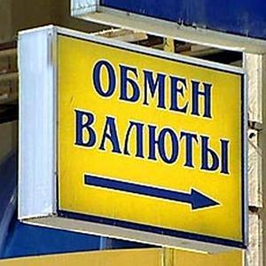 Обмен валют Токаревки