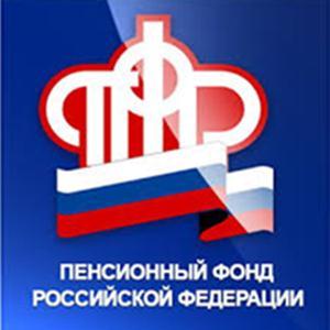 Пенсионные фонды Токаревки