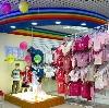 Детские магазины в Токаревке