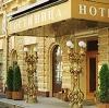 Гостиницы в Токаревке