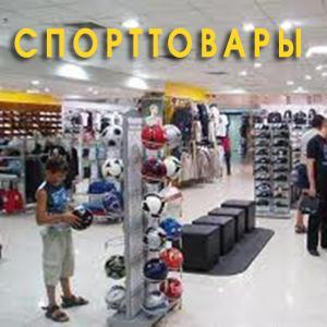 Спортивные магазины Токаревки